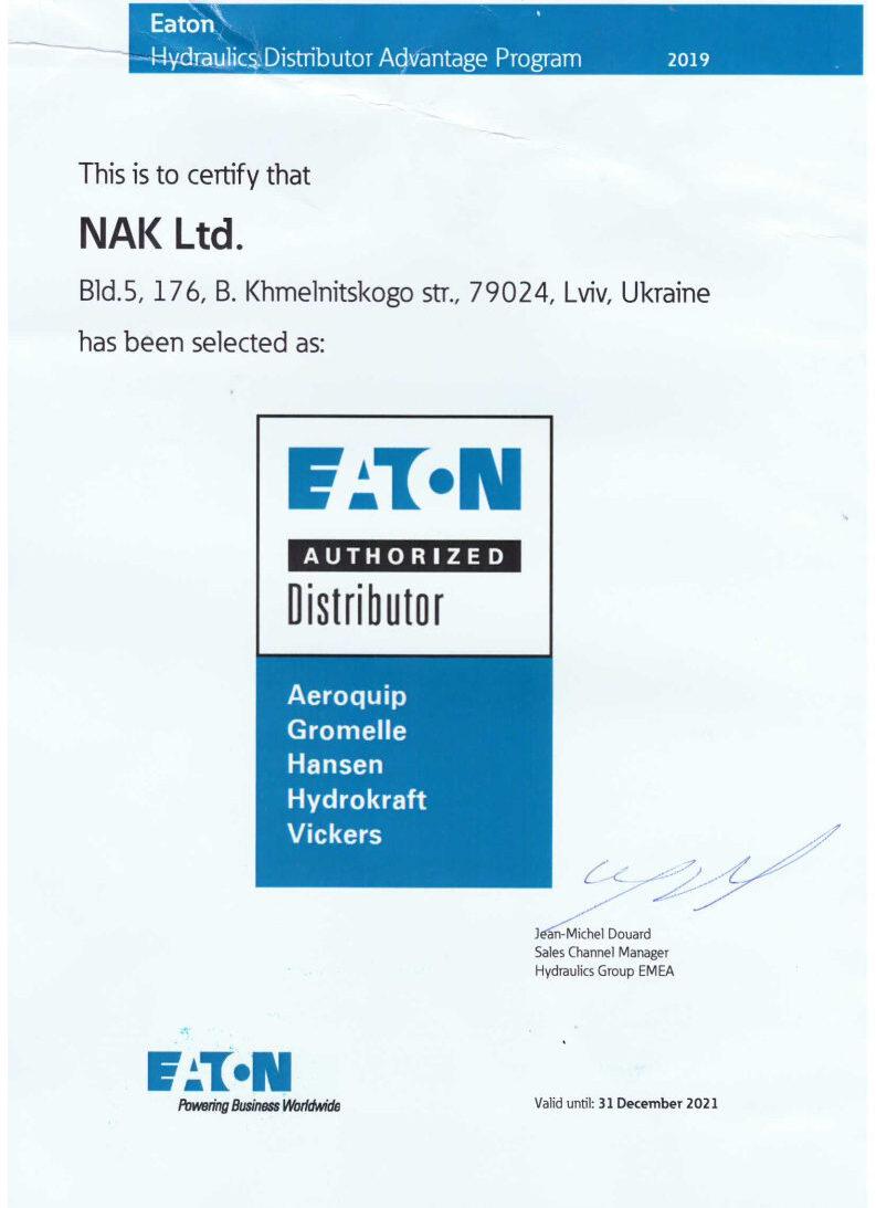 Eaton certify(до 21 року)