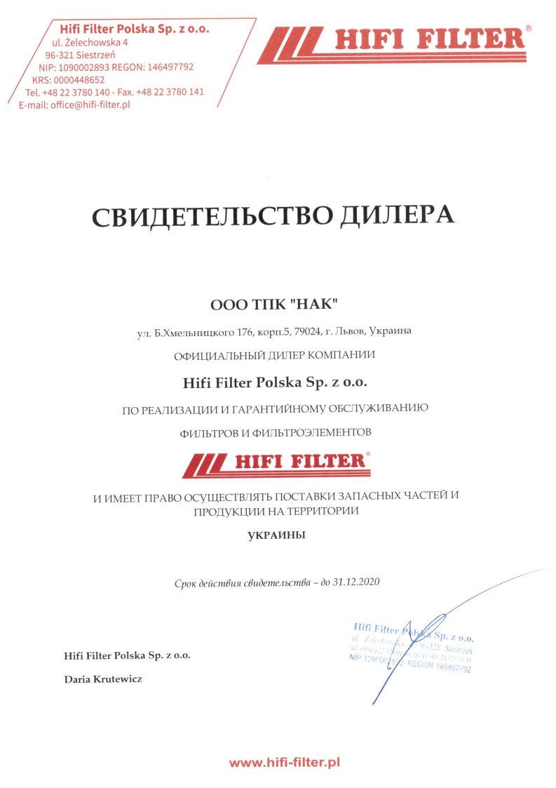 HIFI Distributor cert 2020