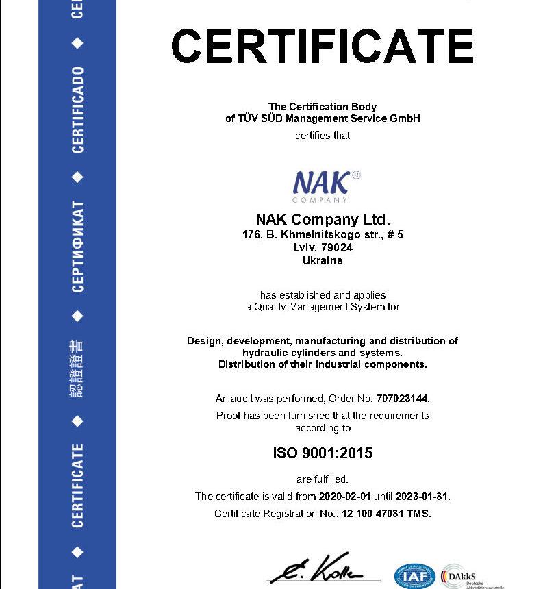 Сертифікат 2020 47031ms_en